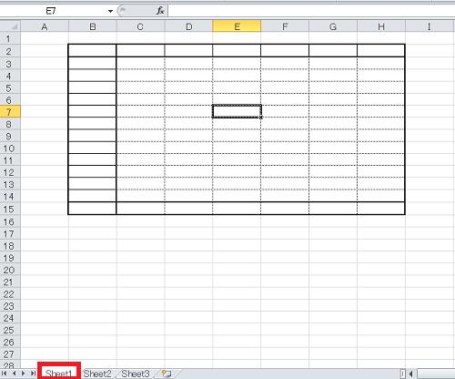 エクセル_線_消す_1