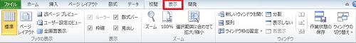 エクセル_線_消す_2