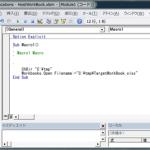 VBAでエクセルのファイルを開く3つのポイント
