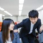 職場の人間関係を良好にする5つのテクニック