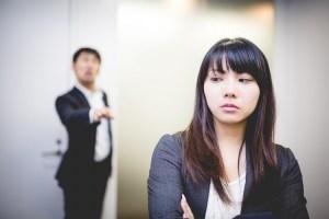 職場での人間関係がめんどくさいと感じた時の5つの対処法