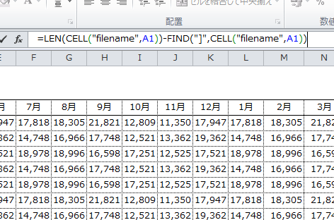 Excel_シート名_3
