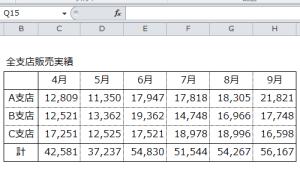 Excel_別シート_参照_6