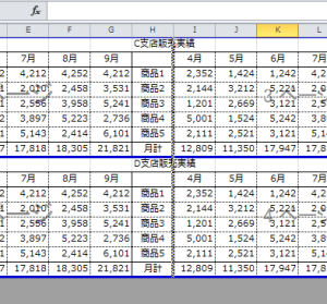 Excel_改ページ_5
