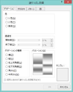Word_背景_2