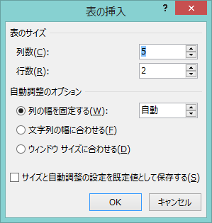 Word_表_2