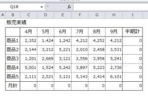 Excel_再計算_3