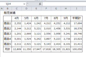 Excel_再計算_6