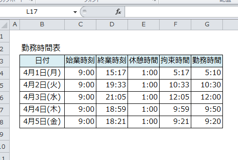 Excel_切り捨て_5