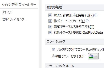Excel_列_数字_4
