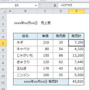Excel_計算_2