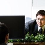 上司のことを怖いと思った時の5つの対策法