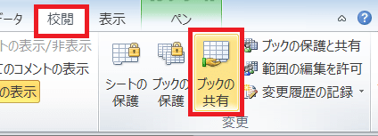 エクセル_重い_1
