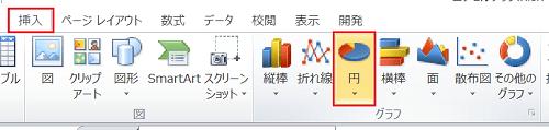 エクセル_グラフ_2