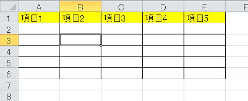 エクセル_斜線_1