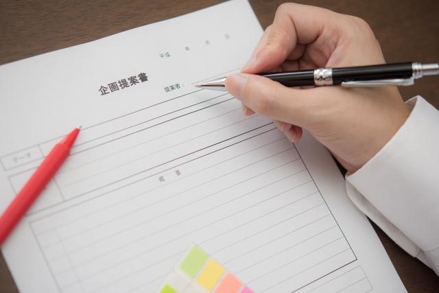 通る企画書の作り方6つのポイント