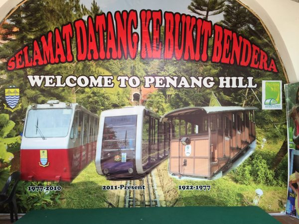 Welcome-to-Penang-Hill