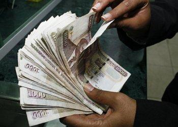Kenya Shillings