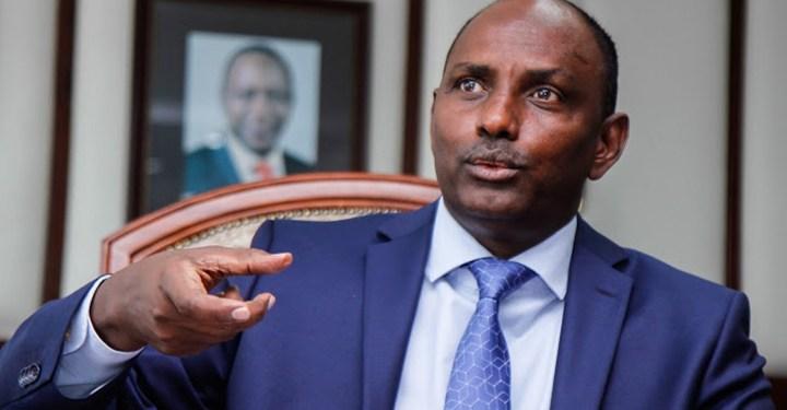 Kenya Public Debt 2020