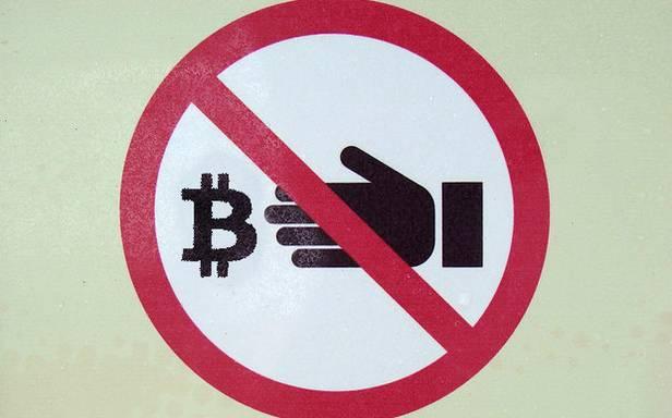 Rząd i banki boją się Bitcoina. Chcą wprowadzić zakaz obrotu kryptowalutami