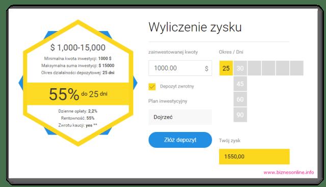 skyllex_2