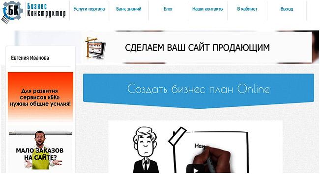 deschideți o afacere de pierdere în greutate)