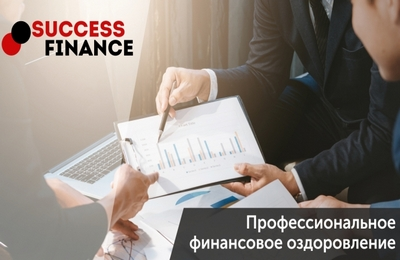 франшиза «Success Finance»