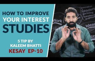 How to Improve Your Interest in Study | 5 Tips for Students | Episode#10 | Bizon TV