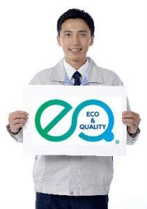 E&Qマークは業務用品質の証