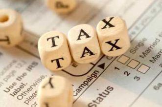 Financial Bill