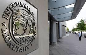 IMF Emblem