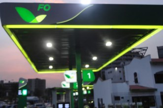 Forte Oil