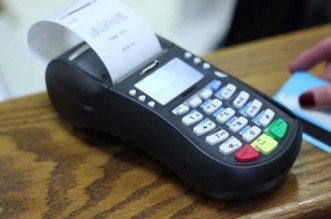 e-Payment Transactions