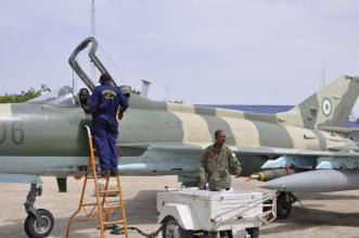 Nigerian Air Force Launches Airstrikes against Boko Haram