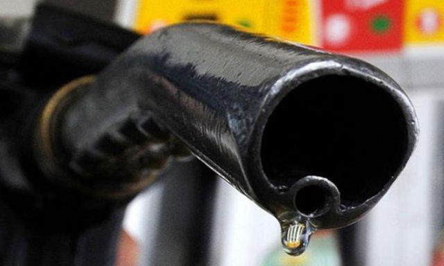 Oil Price Record Slight Increase, Nears $44