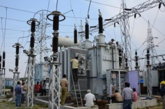 Power Sector Intervention Fund