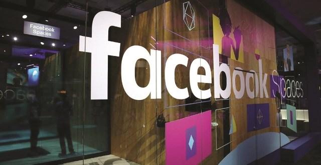 Facebook's Payroll Stolen