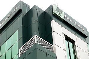 Fidelity Bank Profit