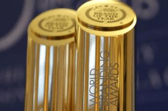 2019 World Branding Awards