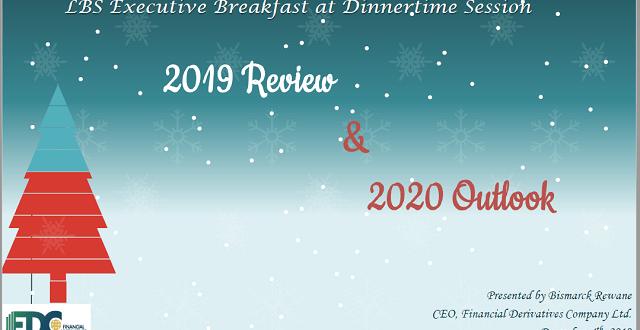 LBS Report: 2019 Nigeria Economic Review'