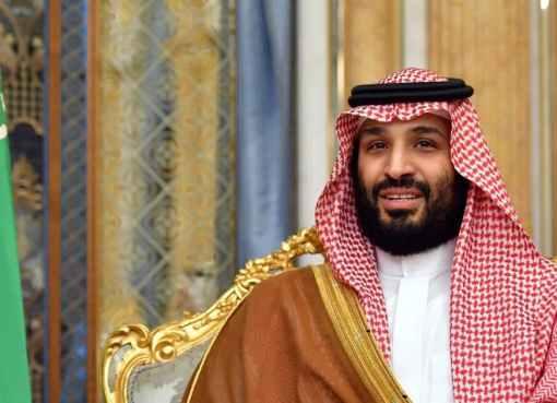 Saudi Arabia Gifts 424 Scholarship Positions To Nigerians