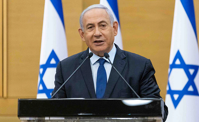 Netanyahu's 12 Year Rule As Israel's PM Ends
