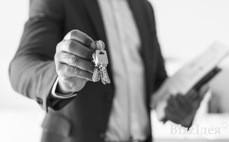 Бізнес на нерухомості