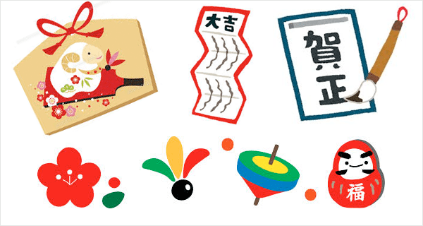 osyougatsuasobi