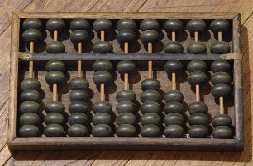 abacus chinese calculator childhood