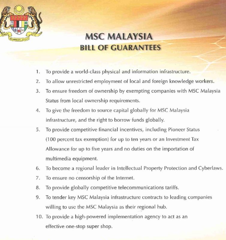 MSC bill of guarantee internet censorship government