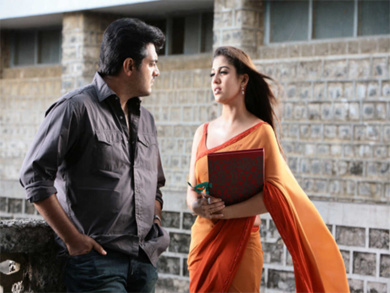 Aegan Ajith tamil movie