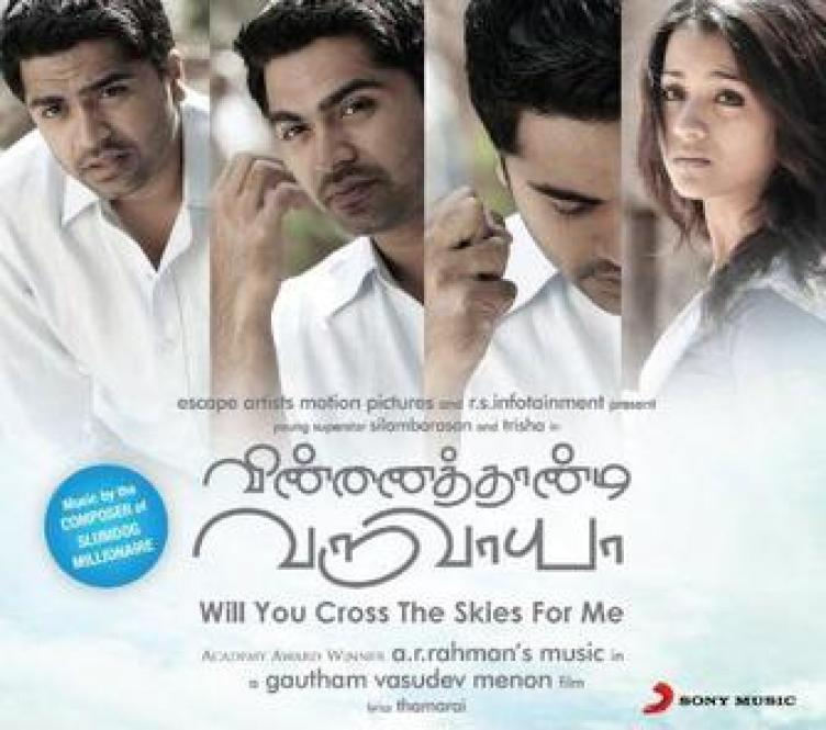 Vinnaithaandi Varuvaayaa tamil movie