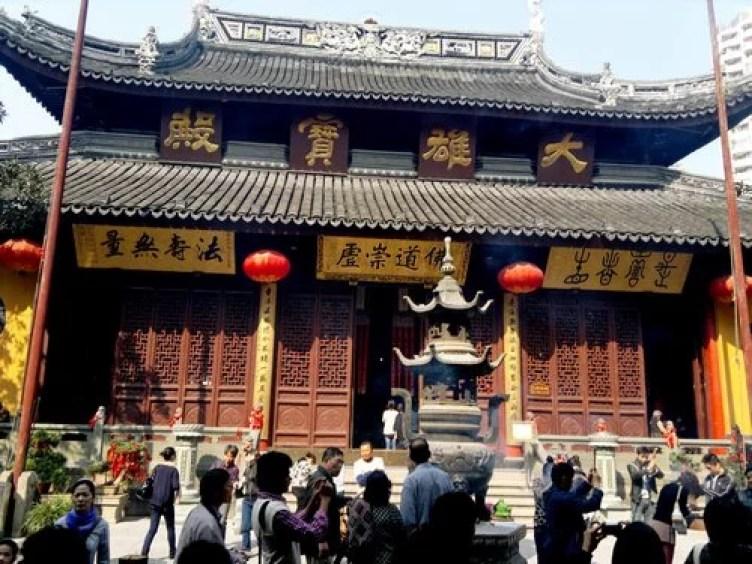 oriental paris shanghai trip flight