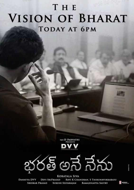 Bharath Ennum Naan 2018 Mahesh Babu Telugu Movie Tamil